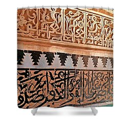 Islamic Art Shower Curtain
