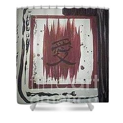 Japaness Love Shower Curtain by Talisa Hartley