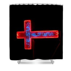 Jesus Saves At Night Shower Curtain