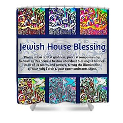 Jewish House Blessing City Of Jerusalem Shower Curtain by Sandra Silberzweig
