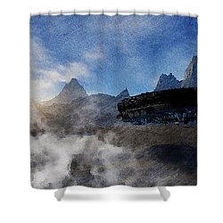 Landing Site Shower Curtain