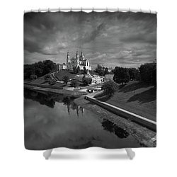 Landscape #2877 Shower Curtain