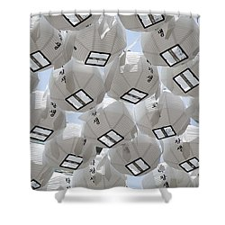 Lights Of Remembrance Shower Curtain