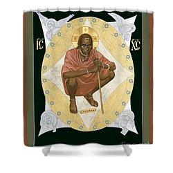 Lion Of Judah - Rlloj Shower Curtain