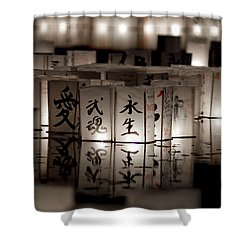 Lit Memories Shower Curtain by Greg Fortier