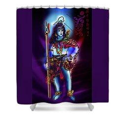 Maheshvara Sadashiva Shower Curtain