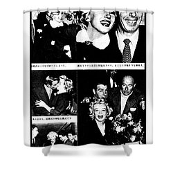 Marilyn Monroe And Joe Dimaggio 1950s Photos By Unknown Japanese Photographer Shower Curtain
