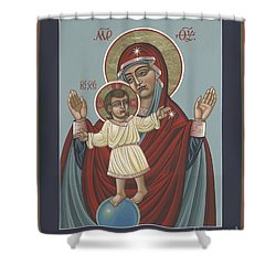Shower Curtain featuring the painting Mary, Mother Of Mercy - Dedicated To Pope Francis In This Year Of Mercy 289 by William Hart McNichols
