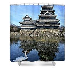 Matsumoto Swan Shower Curtain