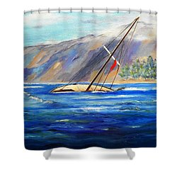 Maui Boat Shower Curtain