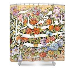 Mohammad Prophet Shower Curtain by Reza Badrossama