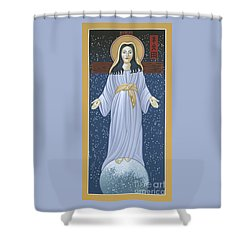 Shower Curtain featuring the painting Mother Of God Of Akita- Our Lady Of The Snows 115 by William Hart McNichols