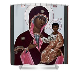 Mother Of God - Protectress Of The Oppressed - Rlpoo Shower Curtain