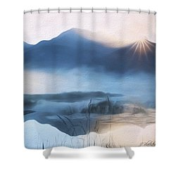 Moving Forward - Inspirational Art Shower Curtain