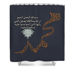 Shower Curtain featuring the painting Muhammad 1 612 2 by Mawra Tahreem