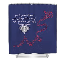 Shower Curtain featuring the painting Muhammad 1 612 3 by Mawra Tahreem