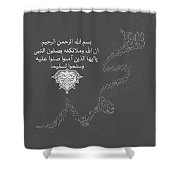 Shower Curtain featuring the painting Muhammad 1 612 4 by Mawra Tahreem