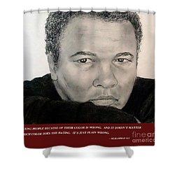 Muhammad Ali On Hating  Shower Curtain