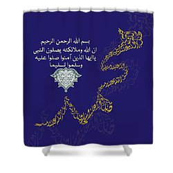 Shower Curtain featuring the painting Muhammad I 612 1 by Mawra Tahreem