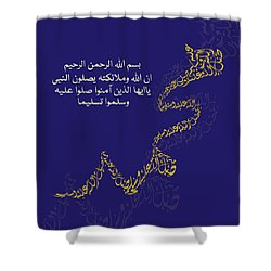 Shower Curtain featuring the painting Muhammad I 612 5 by Mawra Tahreem