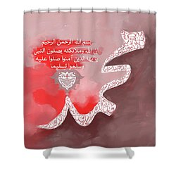 Shower Curtain featuring the painting Muhammad I 613 4 by Mawra Tahreem