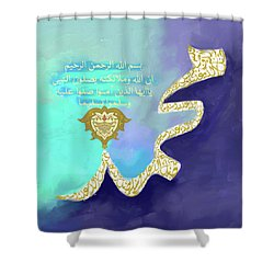 Shower Curtain featuring the painting Muhammad II 613 1 by Mawra Tahreem