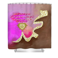 Shower Curtain featuring the painting Muhammad II 613 2 by Mawra Tahreem