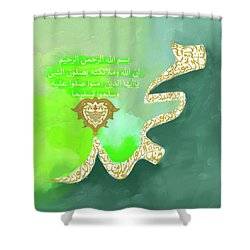 Shower Curtain featuring the painting Muhammad II 613 3 by Mawra Tahreem
