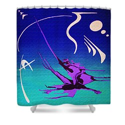 Music Of Ojas Shower Curtain