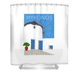 Mykonos Windmill - Blue Shower Curtain