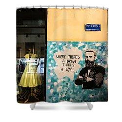 Nachlat Binyamin Street Shower Curtain