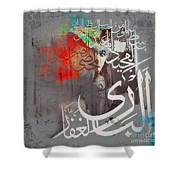 Names Of Allah  Shower Curtain