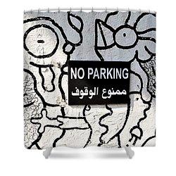 No Parking In Beirut  Shower Curtain