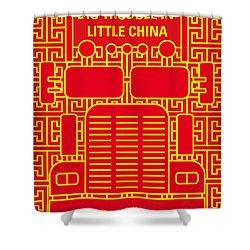 No515 My Big Trouble In Little China Minimal Movie Poster Shower Curtain