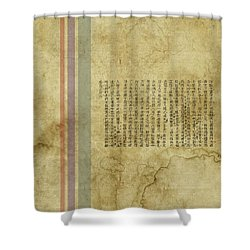 Old Paper Shower Curtain by Thomas M Pikolin