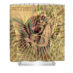 Shower Curtain featuring the photograph Om Enigma by Robert G Kernodle