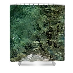 Shower Curtain featuring the photograph Pictured Rocks IIi by Kenneth Campbell
