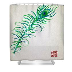Pretty As A Peacock Shower Curtain
