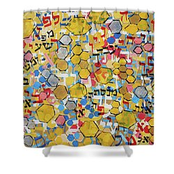 Psalm 19 Honeycomb 201756 Shower Curtain by Alyse Radenovic