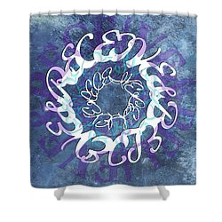 Receive And Believe 1 Shower Curtain