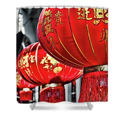 Red Chinese Lanterns Shower Curtain