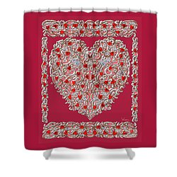 Renaissance Style Heart With Dark Red Background Shower Curtain