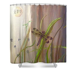 Restoration Of The Balance In Nature Cropped Shower Curtain