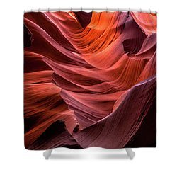 Ripple Of Color Shower Curtain