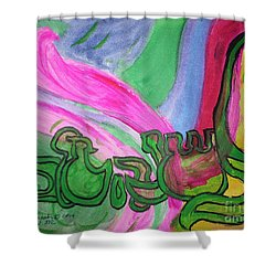 Rosh Hashannah L'shanna Tova Shower Curtain