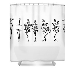 Runway Rl Shower Curtain