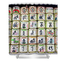 Sake Barrels Shower Curtain