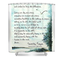 Serenity Prayer The Full Version Shower Curtain