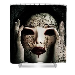 Sight Shower Curtain