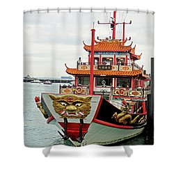 Singapore Dinner Transport Shower Curtain